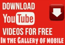 Download youtube video free in the mobile gallery