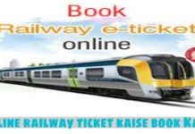 booking railway ticket