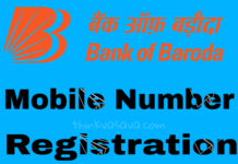 Bob mobile number registration