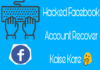 Hacked facebook account recover kaise kare