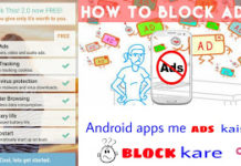 how to block ads in android mobile apps