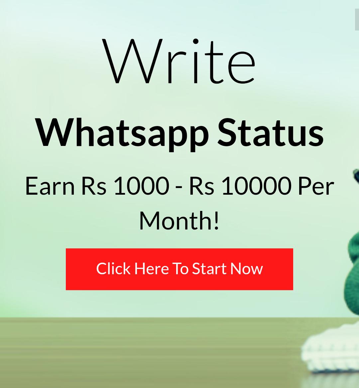 Whatsapp status se paise kamaye