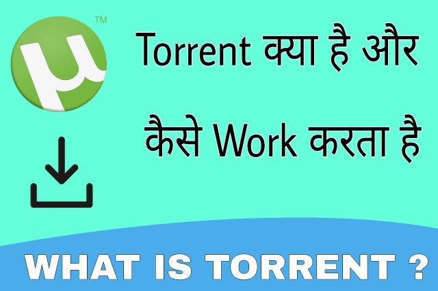 Torrent kya hai