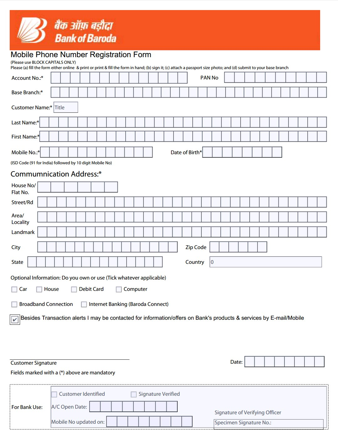 Bank of baroda mobile number change form application