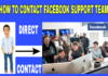 how to contact facebook support team in hindi, facebook team se direct contact kaise kare