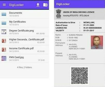 Digilocker documents upload