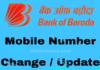 Bank of baroda me mobile number change kaise kare