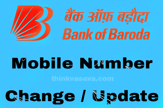 Bank of baroda me mobile number change kaise kare
