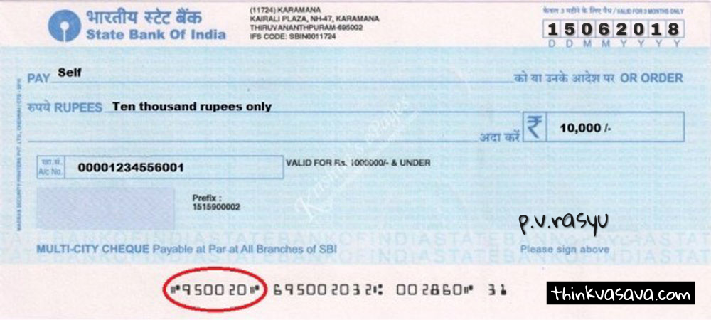 self Cheque image, self cheque / check kaise bhare