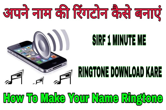 make my name ringtone bestwap.in