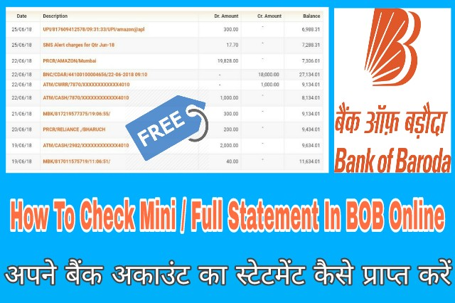 Bank of Baroda mini statement online download kaise kare
