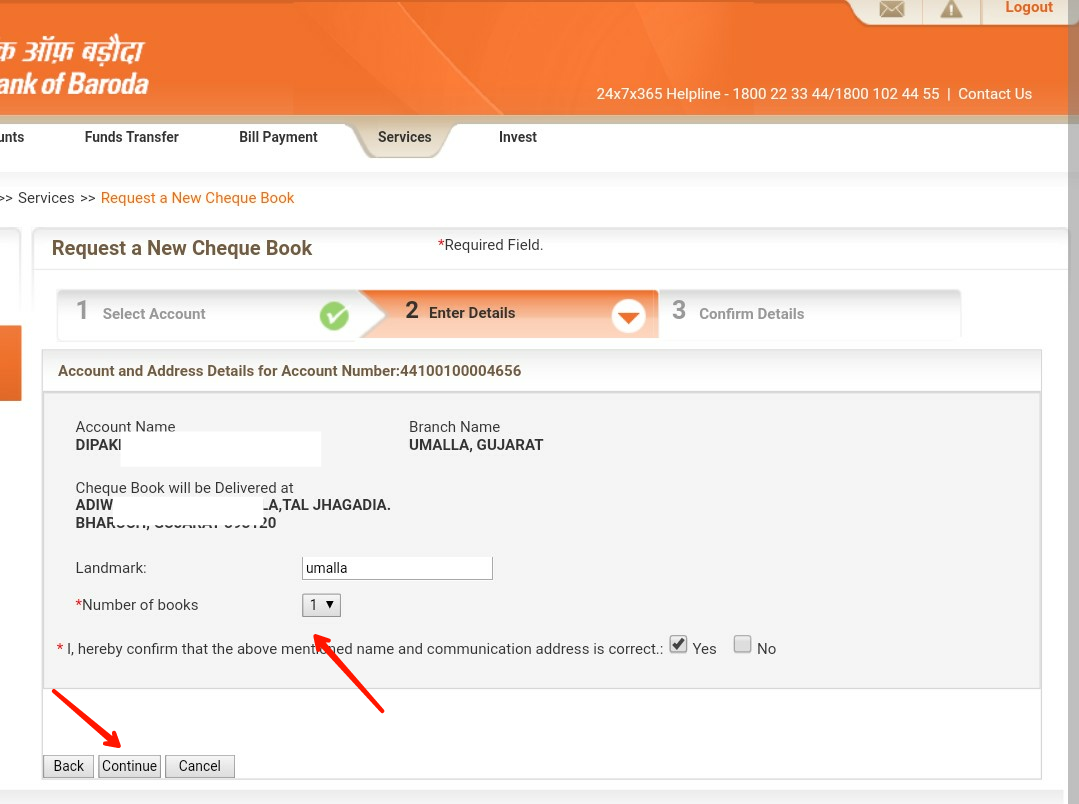 Bank of baroda cheque online kaise submit kare