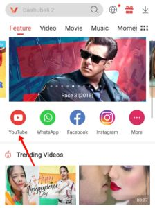 YouTube video kaise download Kare mobile Gallery me