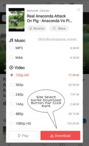 YouTube video kaise download Kare mobile ki gallery me