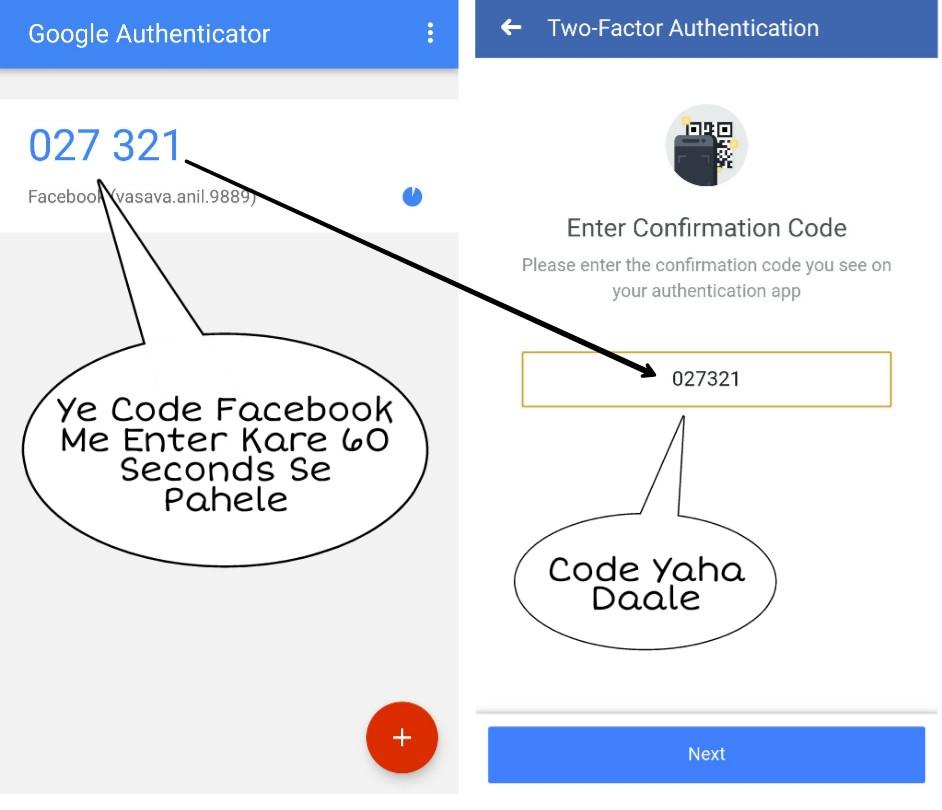 Facebook account secure karne ke tips