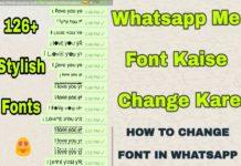 Whatsapp me font kaise change kare