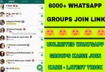 unlimited whatsapp group Kaise join kare