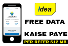 free idea data kaise paye