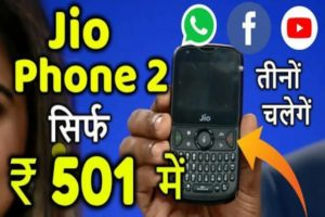 Jiophone 501rs me online kaise book kare