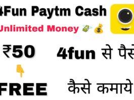 4fun se kaise kaise kamaye, 4fun unlimited trick, make money with 4fun