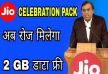 Jio Celebration Pack - Free 16 GB 4G Data
