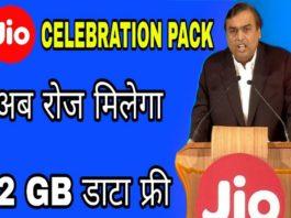 Jio Celebration Pack - Free 16 GB 4G Data