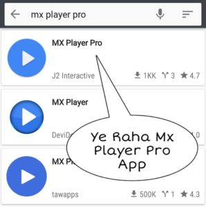 mx player pro free download kaise kare