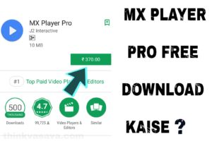 mx player pro free me kaise download kare