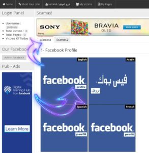 Facebook Account Ko Mobile Se Kaise Hack Kare - 2019 [ Latest 8 Tricks ]