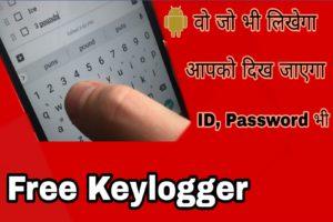 Facebook Account Ko Mobile Se Kaise Hack Kare - 2019 [ Latest 8 Tricks ]