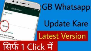 gb whatsapp kaise update kare