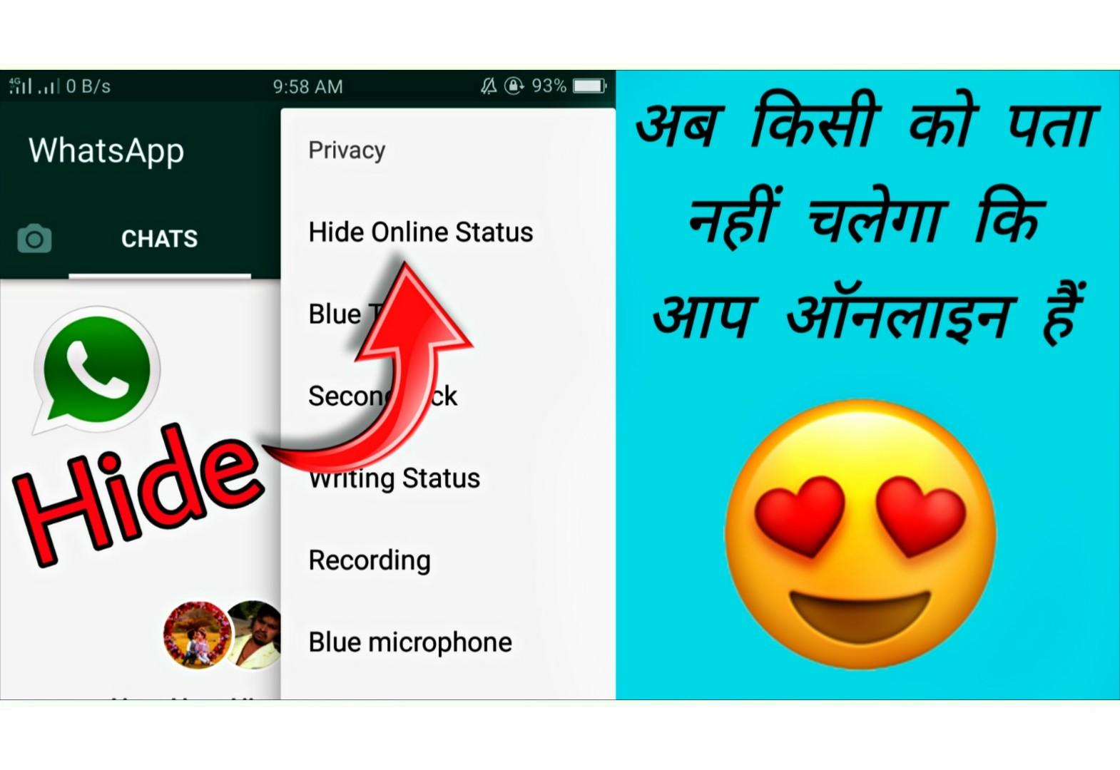 Whatsapp Par Online Kaise Chupaye - Hide Status